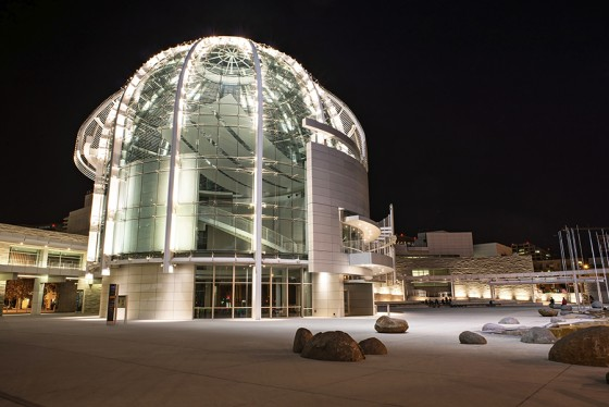City Hall (Rotunda) Night, San Jose, California