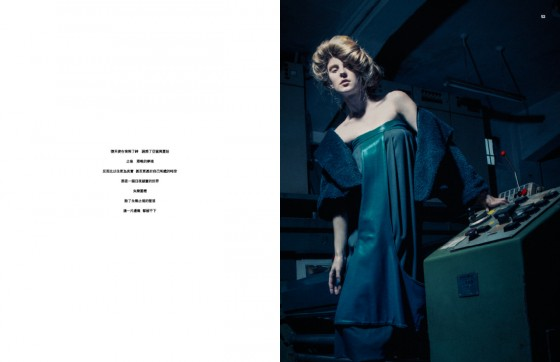 Photo 18 by narrative works for FASHION