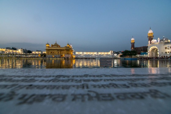 Photo 6 by Adam Isfendiyar for The Golden Temple, Amritsar
